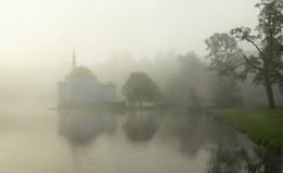 Туманное утро... / Сентябрьское утро в Екатерининском парке.