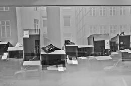 Квадратное настроение / витрина коробки
