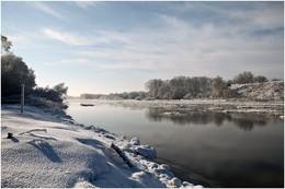 У Днепра .... зима / ... выдался красивый день ...