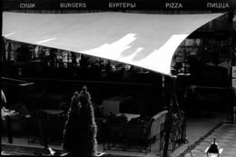 Без названия / pizza, burgers