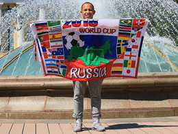 Все флаги в гости будут к нам !!! / ЧМ по футболу в России.