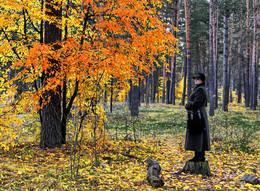 Запах осени / Осень