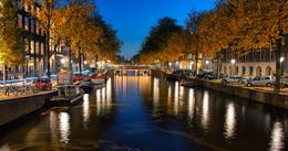 Дело было вечером / Вечерний Амстердам