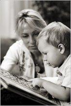 Когда я научюсь читать сам? / дети еще не надоели? :)