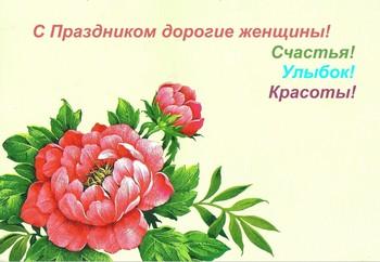 """Без названия / """" """" """""""