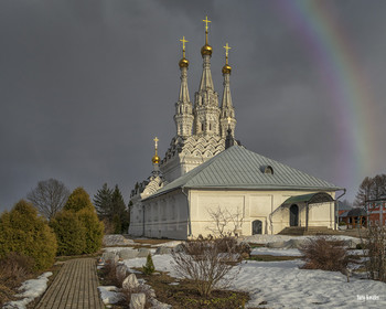 Радуга / Церковь иконы Божией Матери Одигитрия,город Вязьма