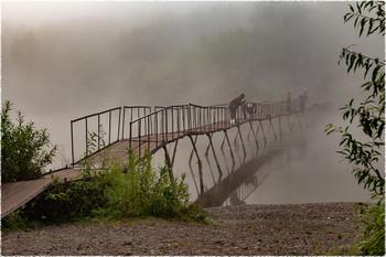 Рыбаки в тумане / Новосибирская область. Рыбалка. Рассвет. Река. Деревня.