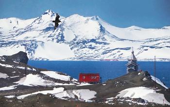 Среди снегов. Станция Беллинсгаузен / Российская антарктическая станция Беллинсгаузен