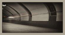 Последний поезд / Эта фотография посвящается любимому мной человеку...