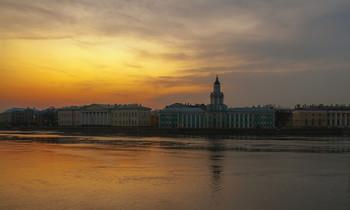 Вечер на Неве / Санкт-Петербург Вид на Кунсткамеру (Васильевский остров)