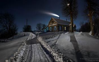 Сельский пейзаж с кометой - эпизод второй / Прощай унылая зима Которой и не было Ведь весь январь-февраль  У нас заНоябрило!  О фото-проекте «Лунные ВЕЧЕРА на ХУТОРЕ в Беларуси» Конечно, первым делом из памяти тут же всплывает гениальный Гоголь и его бессмертные «ВЕЧЕРА на ХУТОРЕ близ Диканьки»! А почему они такие уж бессмертные? Да потому, что при упоминании о русской литературе перед иностранцами им на ум сразу приходят Достоевский с Толстым. А вот при упоминании о русской литературе перед самими Русскими им на ум сразу приходят Гоголь да Пушкин… Первые двое – сугубые прагматики, вторые оба – безудержные и лихие романтики… Такое у нас с иноЗемцами разное мировосприятие. Но не в этом дело, как говорится «Всякому большому кораблю — большое плавание». Продолжение следует.