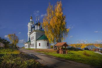 Осень в Плёсе / г.Плёс,Варваринская церковь