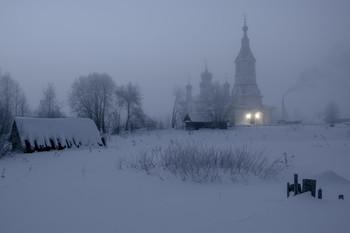 Первый весенний туман. / Первый весенний туман в селе Беляево. Кировская область.