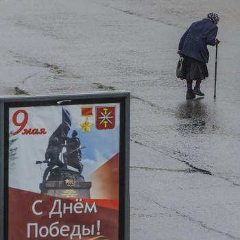 '' На всю оставшуюся жизнь... '' / Россия. Тула.