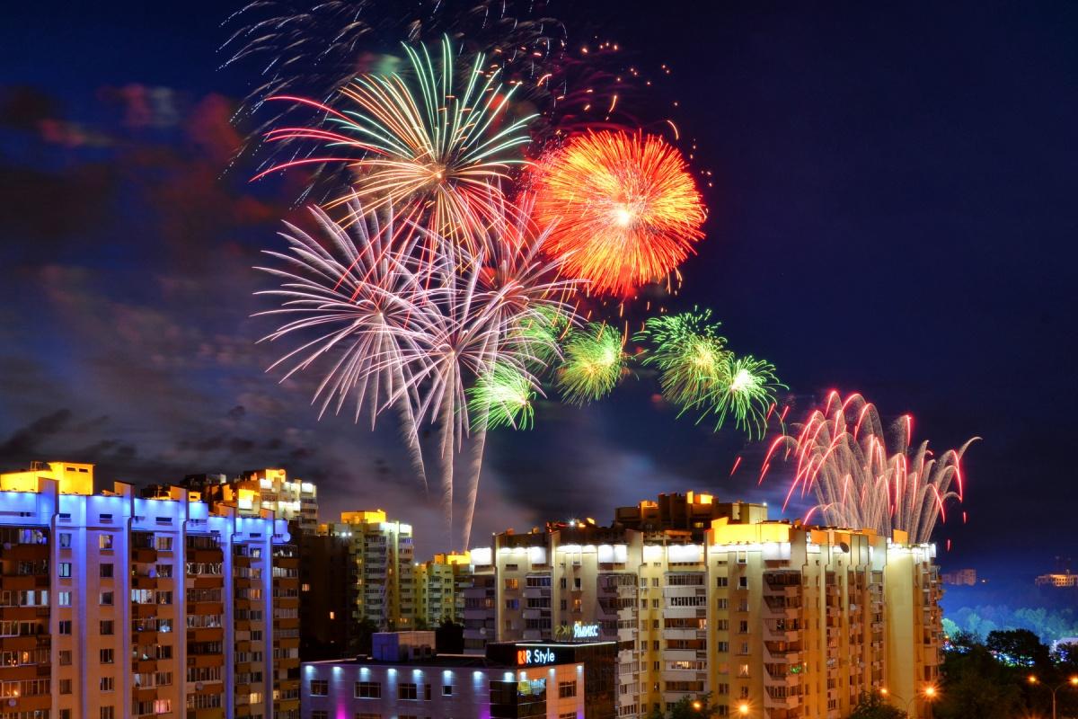 Высказывания про, картинки праздник города