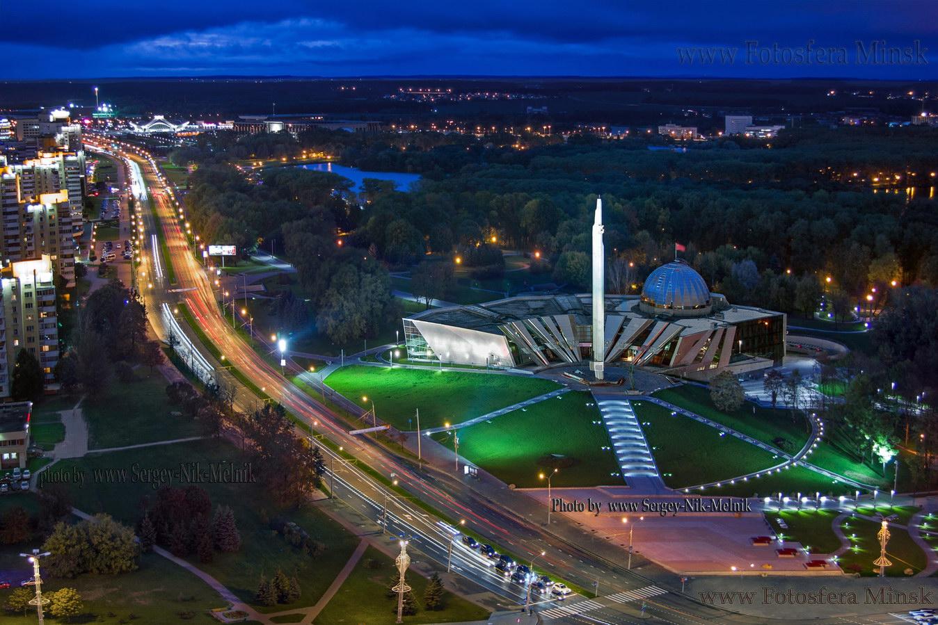картинки белорусские города пожелания добра