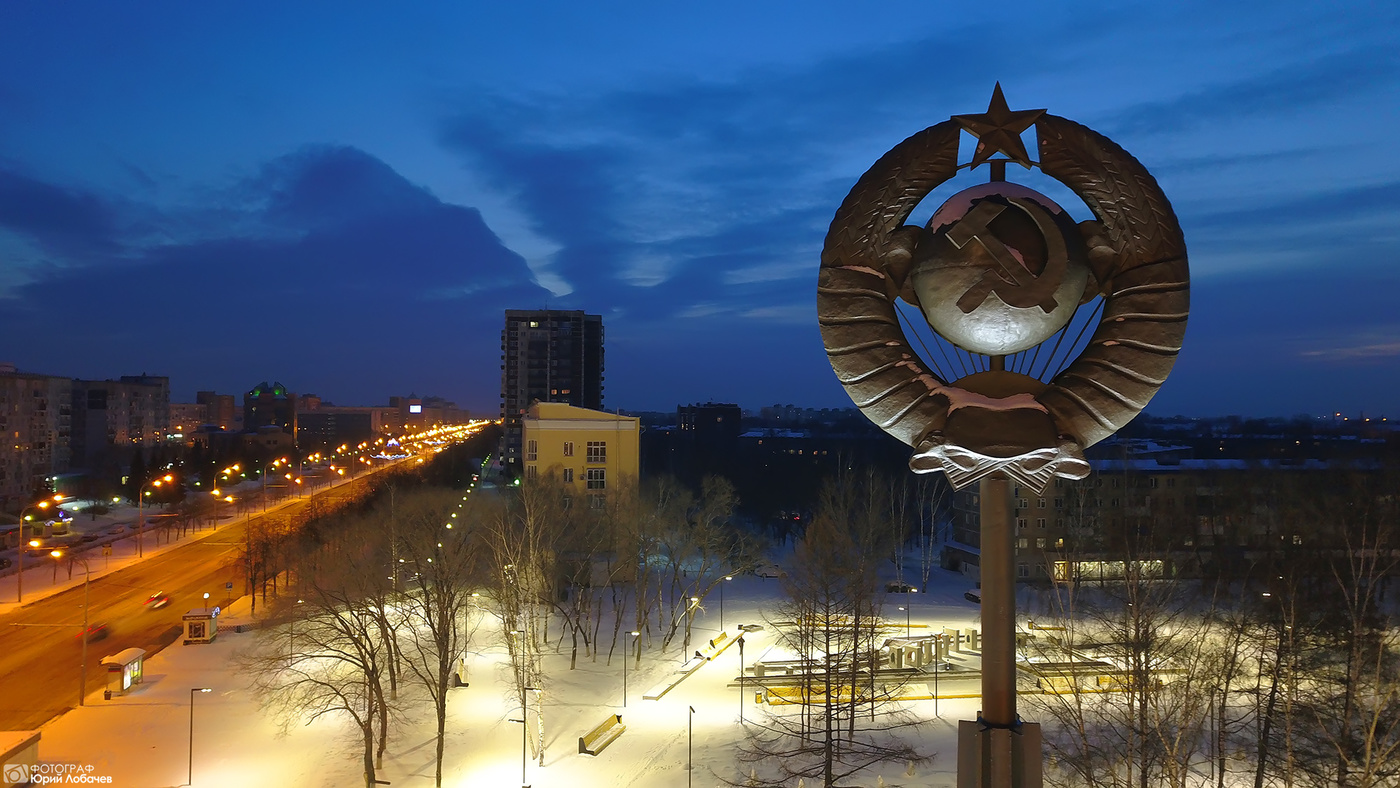 Картинка г новокузнецк